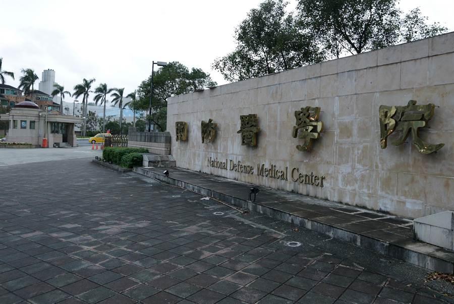 國防醫學院。(圖/本報系資料照片)