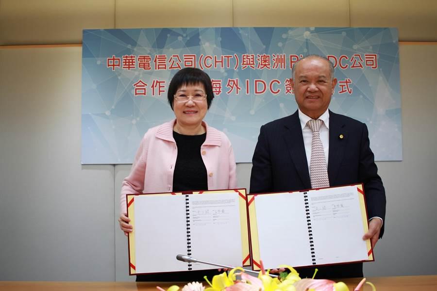 圖說:中華電信國際分公司總經理吳學蘭(圖左)與Pier DC 執行董事黃正勝(圖右)。圖/中華電提供