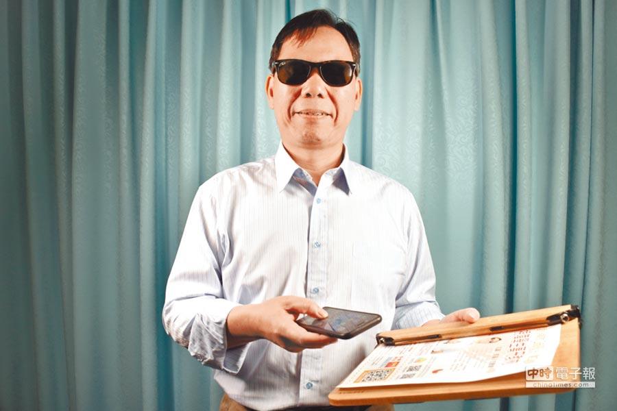 台灣公益聯盟理事長鄭龍水為幫助視障者閱讀,開發電子書僮碎碎念APP,只要拍照就可將內容念出來。(王思慧攝)