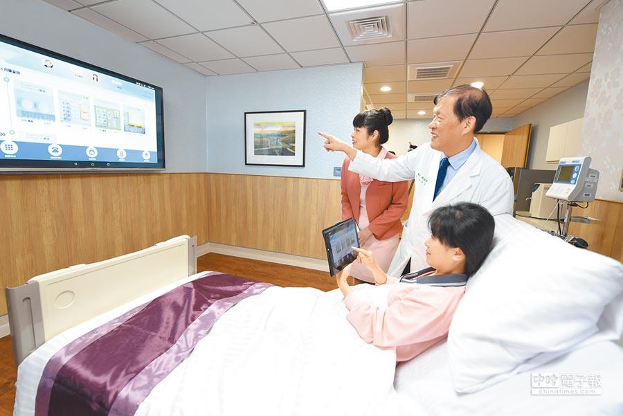 醫院建置智慧病房,提升醫療品質及病人安全。(本報系資料照片)