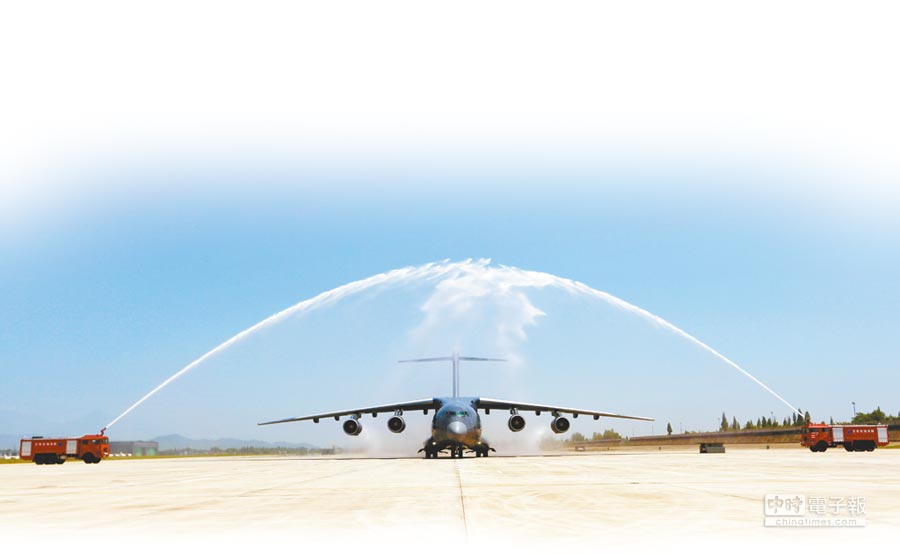 運-20滑過水門,接受洗禮。(新華社資料照片)