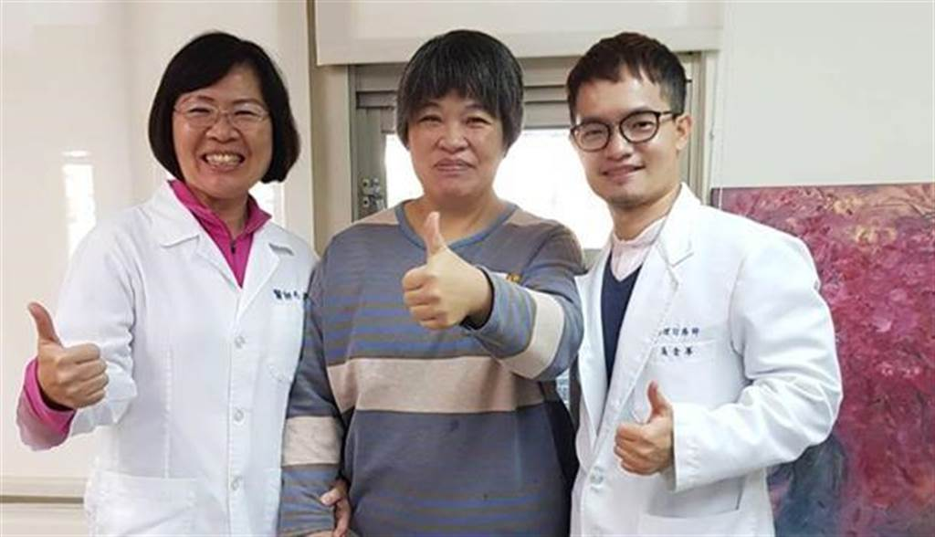 圖/實康診所醫師毛琪瑛