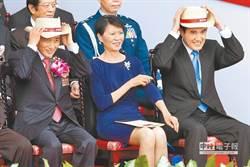 馬英九揭秘:「9月政爭」後和王金平握手 是她促成