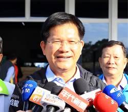 林佳龍:城市發展不能中斷 希望一棒接一棒