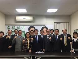 黃偉哲小內閣完整名單出爐 14位新任17位留任