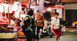 童星凌晨街頭逞凶鬥狠 砍人戲遭警方關切