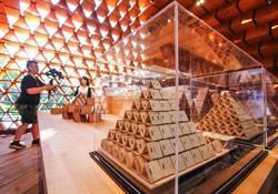 花博台開積木概念館2比賽起跑 邀民眾分享生活美學