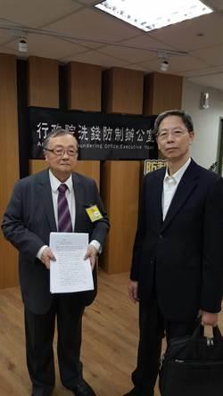 台苯董事改選再掀戰火 孫鐵漢陣營再檢舉「假外資炒股票」