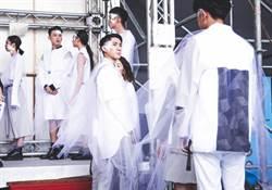 中市與嶺東科大合辦時裝秀 展現青年多元流行時尚創意