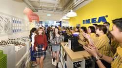 全球第2家IKEA百元商店 落腳台中逢甲商圈