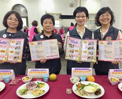 苗縣衛生局推銀髮健康餐 呼籲長者均衡飲食保健康
