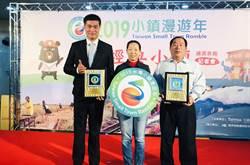 台灣30大經典小鎮評比 台南後壁、鹽水入選