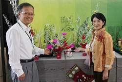 科博館推聖誕節暨新年花藝展  台灣原生種植物入花材