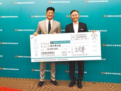 王文祥 捐1,468萬給中信反毒基金會