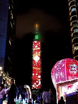 展現台灣意象 雞排、珍奶躍上101跨年煙火秀