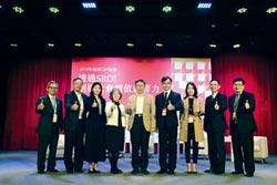 中信兄弟隊 獲SROI國際認證