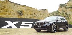 BMW X5 霸氣王者風範