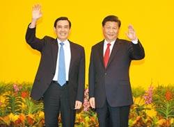 太陽花 讓台灣停滯不前的罪人