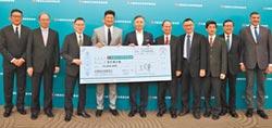 王文祥捐1468萬 助反毒教育工程