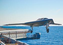 彩虹7無人機 未來隱形轟炸機範本
