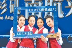 瀋陽自貿片區 註冊資本超800億RMB