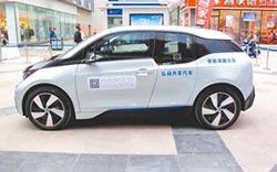 瀋陽新能源汽車產量暴增