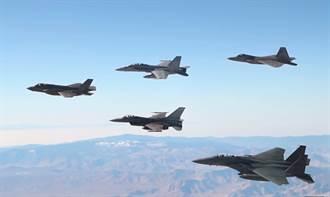 影》美秀核心空戰力 F35 F22 F18 F16 F15首同框