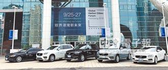 Volvo綠能、智能科技引領趨勢