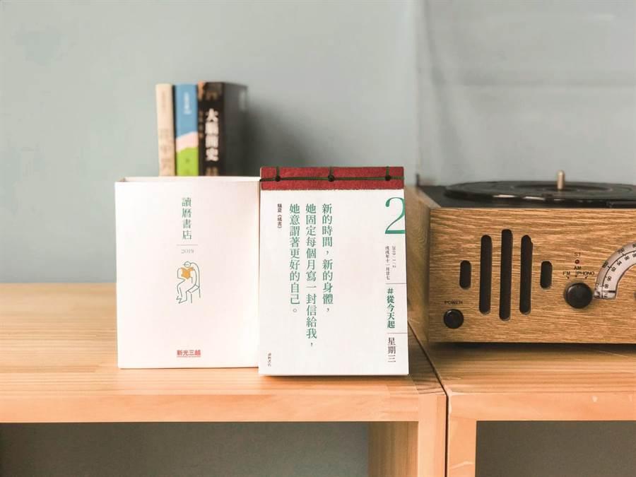 新光三越限定版-《讀曆書店》迷你文創桌曆(限量),由知名作家蔣勳當年度選書人,選書與引言,讓2019年可從閱讀一位台灣作家、一本書或一個動人句子迎接每一天。(新光三越提供)