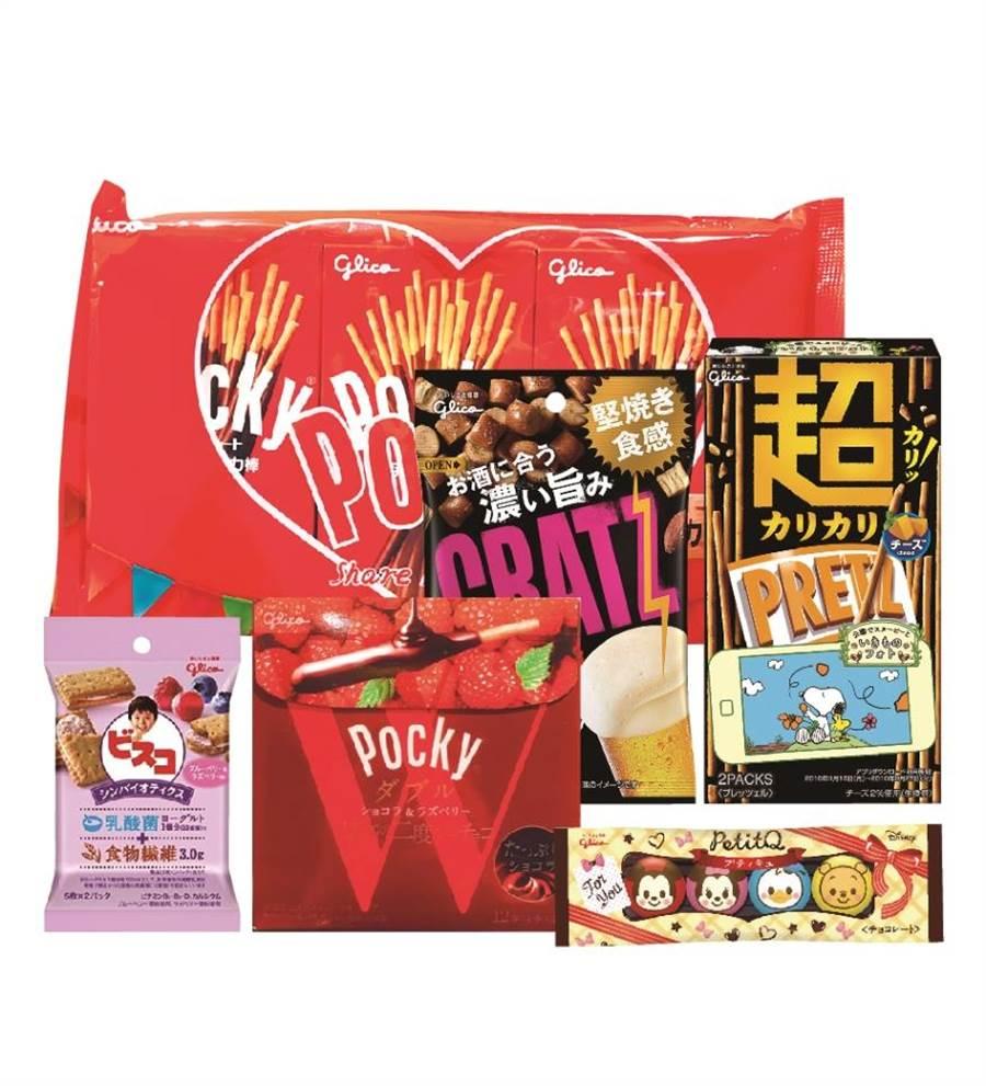 新光三越超市格力高人氣福袋(限量),有3盒入巧克力棒、雙層黑巧克力覆盆子、水果優格夾心餅乾等。(新光三越提供)