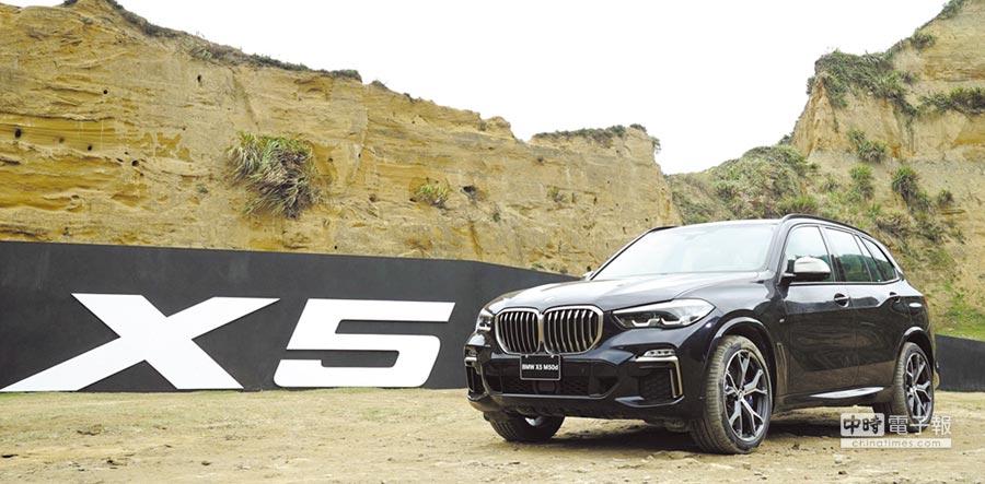 BMW總代理汎德在台正式發表全新世代BMW X5,以X5 M50d為首共引進5款汽、柴油規格,建議售價自343萬元起。圖/陳慶琪