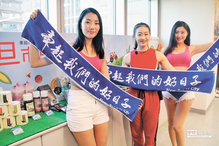 2019年新北市元旦升旗典禮將在市民廣場舉行,當天將發送藍底白字設計的「牽起我們的好日子」限量運動毛巾。(譚宇哲攝)