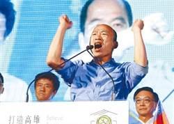 中時社論》大陸先要把台灣人當自己人