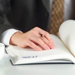 安新建經房市理財:情侶夫妻合購不動產 分家時異議不斷