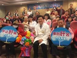 C肝口服新藥明年起全面開放 北榮:治癒率9成以上