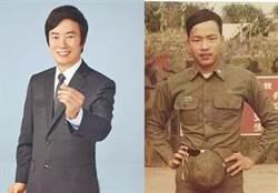 韓國瑜一家高人氣 被發現全都有「明星臉」