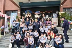 竹縣一日小小警察體驗營 耶誕老人局長登場