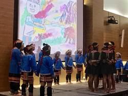 國小學童作畫有洋蔥!思念普悠瑪罹難親人:我很想您
