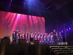 新竹市年終感恩音樂會 林智堅表揚城市英雄
