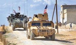 川普下一步 削減駐阿美軍