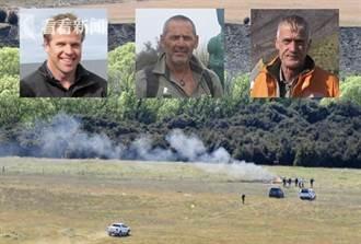 直升機墜毀3人亡 兇手竟是一條長褲