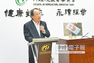 陸豬瘟失控 生肉製品驚含病毒