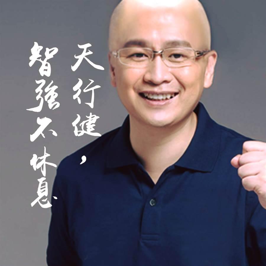 台北市議員羅智強。(圖片取自羅智強臉書)