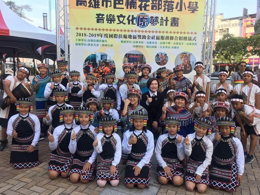 漢來美食總經理林淑婷與高雄市巴楠花部落學童合影,晚上要請這些學童前往漢來海港城用餐。(圖/扶輪社提供)