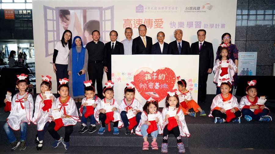 2019「高速傳愛 快樂學習」助學計畫將於1月1日至3月2日舉辦,邀請旅客共襄盛舉踴躍捐款。圖/台灣高鐵提供