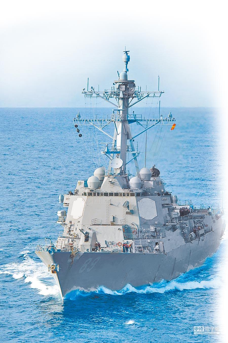 陸學者認美仍不會停止南海自由航行。圖為美國馬斯廷號驅逐艦(DDG-89)7月再度進入南海。(取自美國海軍官網)