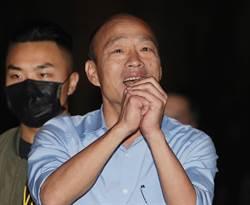 韓國瑜一番話...讓他領悟國民黨應從民進黨學到的5大教訓
