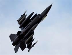 370億!五角大廈要採購12架F-15X戰機
