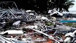 印尼海嘯43人罹難 觀光局:有8名台人受傷受困