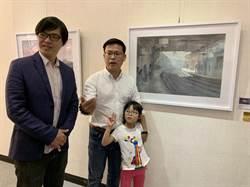 「北漂」滄桑與溫柔   藝術家林煥嘉畫出記憶中故鄉